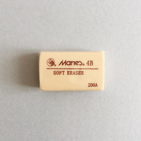 Maries Cheese Eraser
