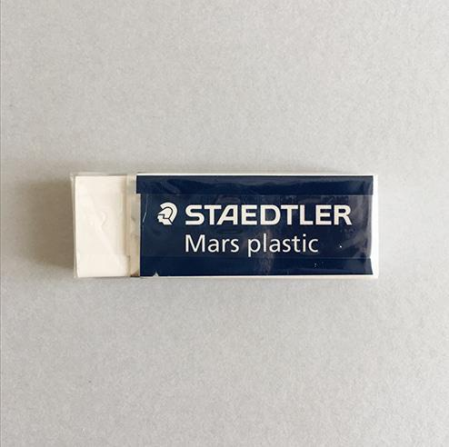 Classic Eraser by Staedtler
