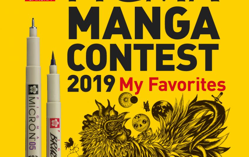 PIGMA MANGA CONTEST POSTER 2019
